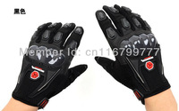 Scoyco sai feather MC09 refers to all fake carbon fiber racing motorcycles hockey gloves to breathe freely outside
