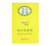Free shipping 100% works 250 pcs Herbal Deep Cleansing Nose Pores Blackhead Remove Mask Face For Skin Care  For Women Men