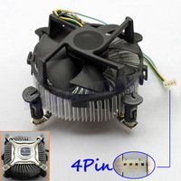 FREE SHIPPING Aluminum 4PIN 12V CPU COOL COOLING HEATSINK PC COOLER FAN SUPPORT Intel 1PC