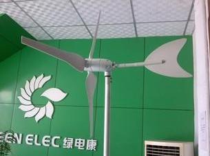 Fedex freeshipping! Wind turbine generator, 100W 12V/24V wind generator