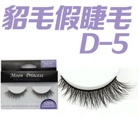 High Quality 100% Natural mink eyelash Real Mink Hair False Eyelashes D-5