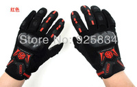 Scoyco feather MC20 cross-country motorcycle drop new breathable mesh knights of touch screen gloves