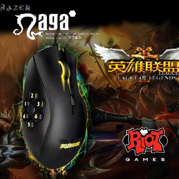 Orignal Razer Naga Hex League of Legends version, 5600DPI, Chinese version, brand new in box