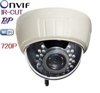 indoor 720P Dome camera wireless IP camera  SUPPORT ONVIF PROTOCOL