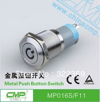 MP016S/F11 Power Logo Illuminated Push Button Switch ( Dia:16mm)