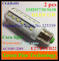 Free shipping 2 pcs 12W 42 LED 5630 5730 SMD E27 E14 B22 LED Corn Bulb Light Maize Lamp LED Lamp LED Lighting Warm/Cool White