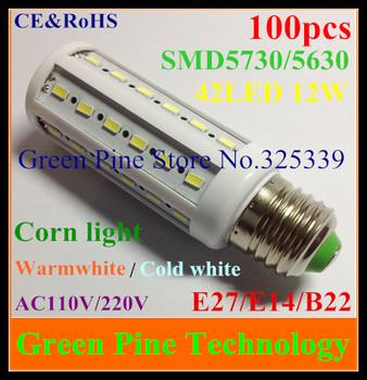 FedEX Free shipping 100 pcs 12W 42 LED 5630 5730 SMD E27 E14 B22 LED Corn Bulb corn Light Maize Lamp Lighting Warm/Cool White