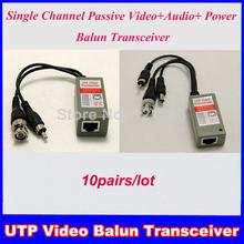 audio video balun price