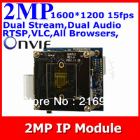 Security IP Camera Module, 2MP 1600*1200 Megapxiel,Cost effective,Good image,Support ONVIF 2.01,Support All Browsers