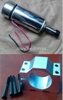 0.4KW Spindle motor+chuck DC 12v-48v  ER11 400w motor spindle collets  air cooling CNC Engraving Machine+clamp EN615#