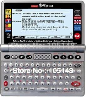 COMET V4-C English Chinese Cantonese 3 Language Electronic Talking Dictionary+Expandable languages+Text Translator 4G(China (Mainland))