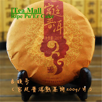 200g For Gift Yunnan Puerh Premium Ripe Tea, 2010 Old Royal Court Ripe Pu'er Tea, Excellent Quality, Pleasant Delicate Fragrance