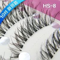 2013 Popular Pure Manual Flase Eyelashes Messy Paragraph HS-8#