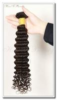 4pcs/lot 100% high quality human Malaysian virgin deep curly hair weft SHIPPING FREE DHL or UPS