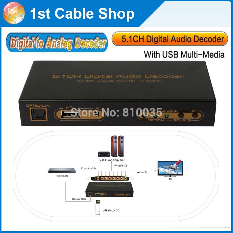 Free shipping1pcs Digital audio decoder converter box DTS/AC3 Audio decoder converter with USB media function(China (Mainland))