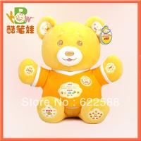 Plush teddy bear toy bear plush stuffed toy birthday gift toy 6colors