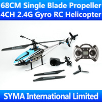Retail Box Largest 70cm 4CH 2.4GHz Single Blade Screw WL V913 1500mAh Gyro Video Camera Remote Control RC Helicopter Metal LED