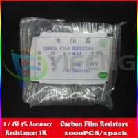 Resistor 1/4W 0.25W Watt 1k ohm 1kohm Carbon Film Resistor 1/4W 5% 1000PCS Free shipping