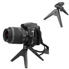stand camera price