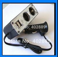 Double USB Port 2 Way Car Cigarette Lighter Socket Splitter Charger Adapter