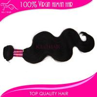 kilohair 100% virginBrazilian human body wave, aaaaa top unprocessed hair free dhl