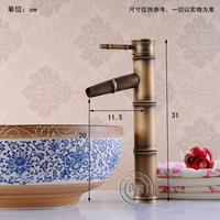 BAKALA  torneiras vintage antique brass faucet  bronze bathroom basin faucet  bamboo GZ-8026