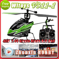 New V911-1 2.4G 4CH Single Blade Gyro RC MINI Helicopter Upgrade Version With LCD Batteries Outdoor V911 Free Shipping