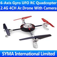 37CM 2.4Ghz 4CH 6-Axis GYRO RC Quadcopter Quadrocopter Quadricopter UFO Good As MJX X200 VS Parrot AR.Drone V929 RC Helicopter