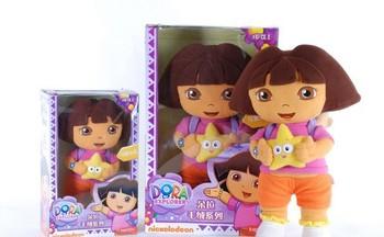 DORA THE EXPLORER Kids Girls Soft Cuddly Stuffed Plush Toy Doll