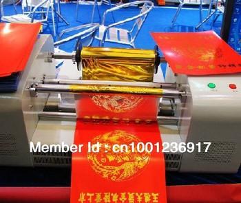 Foil Print   No Plate Directing Printing Hot Foil Stamping Machine Gilding Printer Digital Hot Stamping Machine