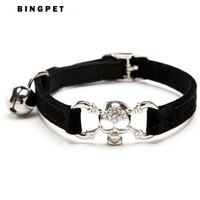 Free Shipping! Wholesale MOQ 12 pcs Bling Pirate Skull Cat Collar pet products with Safety Elastic Belt  5 Colors Assorted