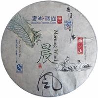 Yunnan Ancient Tree Pu-erh tea By Gu Zu Qin 2013 Mount.Ba YongShan Morning Wind Raw 357g