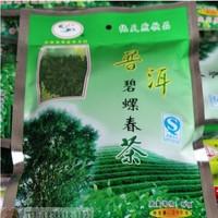 Promotion! Premium AAAA 200g 2014 New Biluochun Organic Spring Green Tea Bi Luo Chun for Weight Loss Health Care Free Shipping