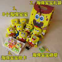 Free Shipping 8pcs  expression spongebob doll toy doll  plush doll  toy Dolls & Stuffed Toys