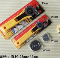 Promotion!!!28mm rotary cutter blade  with blister packing +10pcs 28mm blades