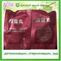 (50 pcs )Beautiful life clean point tampon drug for women 2013 hot in Russia
