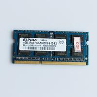 laptop ram ELPIDA 4GB DDR3 PC3-10600S  1333MHz RAM Arbeitsspeicher Speicher high quality RAM