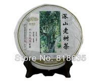 2013 Pu'er Tea Raw 500g (about 17.7oz) from Yunnan , China [500 Years Tea Trees] Wholesale   Puer/ Puerh Tea Free Shipping