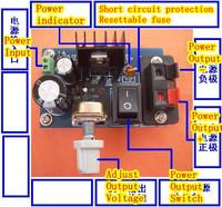 LM317 adjustable module, adjustable power supply board, AC and DC input, voltage regulator module, finished board/NO.1200
