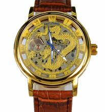 wholesale dragon watch