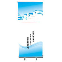Banner stand / roll up / trade show product / Exhibition equipment / promotion / display / Economical Banner