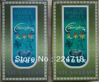Large moxa stick moxibustion stick, smokeless moxa smoke-free moxibustion, 30 / box