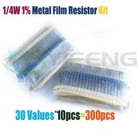 Total 300pcs 1% 1/4W Metal Film Resistor Assorted Kit 30Values*10pcs=300pcs (10 Ohm ~1M Ohm) Free Shippping