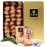 Dayi Anxi Tieguanyin Spring Tea,  250g Tieguanyin Oolong Tea For Weight Loss, Quality Natural Health & Enjoy The Beautiful Tea
