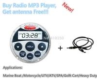 Waterproof Marine Radio Stereo FM for SPA Heavy Duty Radio Stereo Tractor ATV Motorcycle Radio Audio Sound System MP3 USB Player