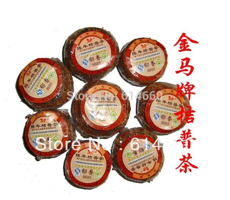 Buy 5 get 1 Orange Puerh Tea 5pcs 2005 year Old Tree Puer with Orange Fragrance