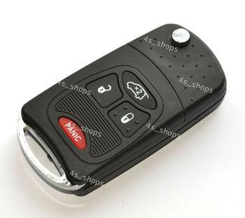 4 Small Buttons Remodel Case Uncut Flip Folding Key Shell For Chrysler Sebring PT Cruiser Aspen 300 Dodge Nitro Avenger