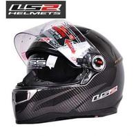 2015 new dual lens LS2 Motorcycle Helmets / carbon fiber material warm winter full helmet free shipping