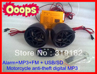 cheapest promotion motocycle MP3 Audio alarm system +Motorcycle anti-theft digital MP3 +FM+usb/sd