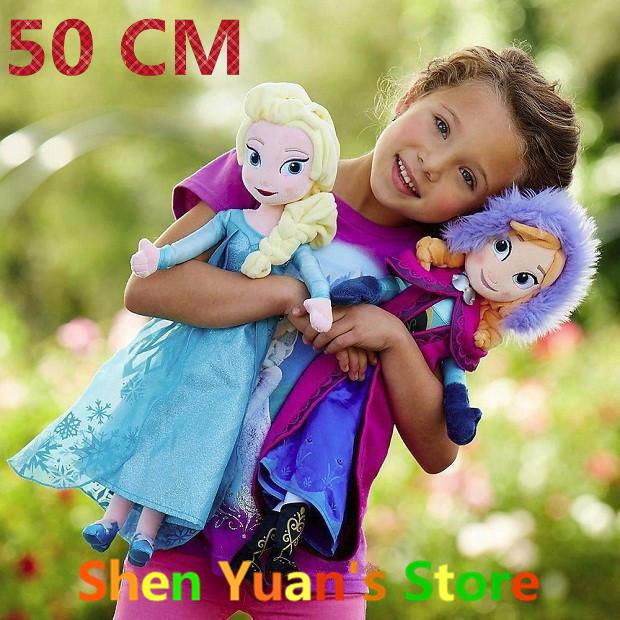 """50cm congelés. elsa en peluche jouets en peluche poupée anna congelés. 19.7"""" big princesse, brinquedos l'olaf sven enfants cadeau de fête d'anniversaire"""
